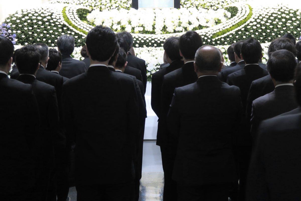 社葬の目的